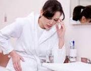 درمان جدید تهوع و استفراغ بارداری