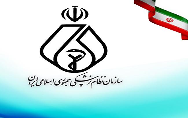 گزارش کوتاهی از تودیع رئیس سازمان نظامپزشکی و معرفی رئیسجدید
