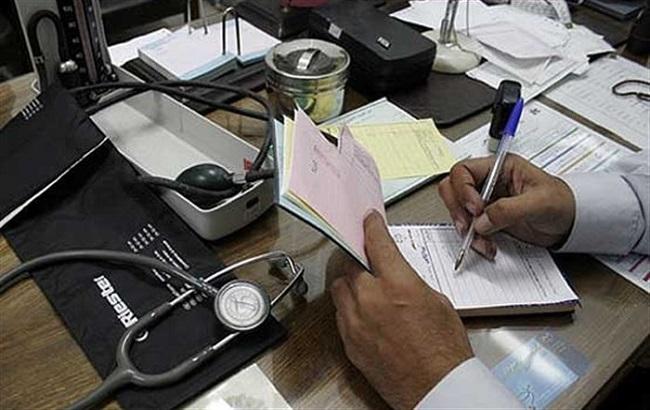 ارائه پیشنهاد رشد تعرفه سال ۹۸ در بخش بهداشت و درمان