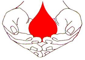 معافیت از اهدای خون