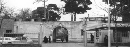 تاریخچه روانپزشکی در ایران