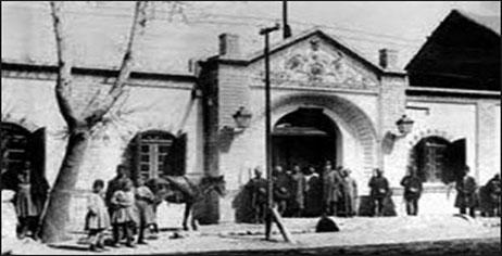 نخستین بیمارستان تهران