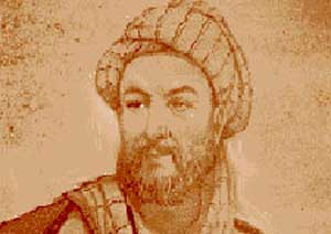 تاریخ پزشکی ایران