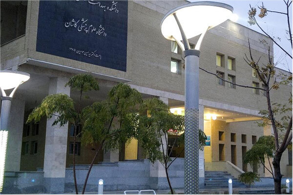 سرپرست دانشگاه علوم پزشکی کاشان منصوب شد