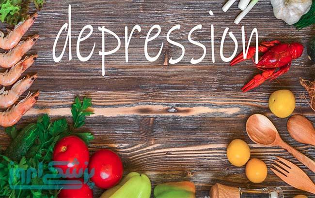 تاثیر رژیم غذایی بر افسردگی