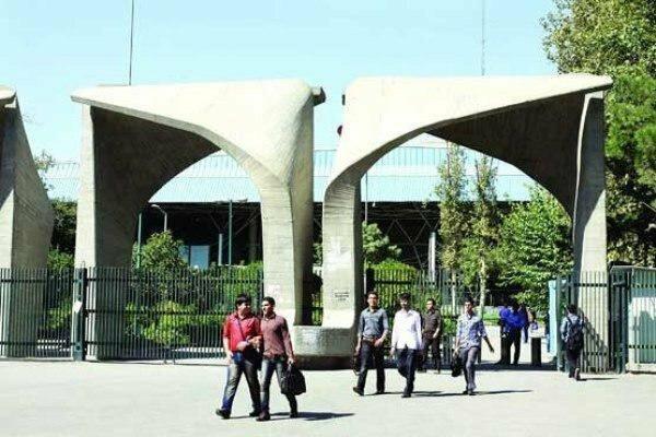 توضیح دانشگاه تهران درباره درخواست تشکلهای دانشجویی در مراسم آغاز سال تحصیلی دانشگاهها