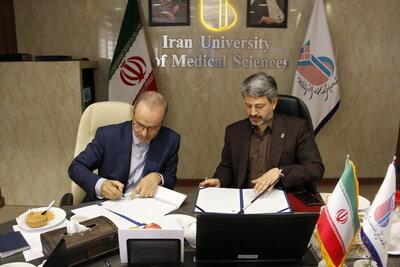 برگزاری دورههای آموزشی مشترک بین دو دانشگاه تربیت مدرس و علوم پزشکی ایران