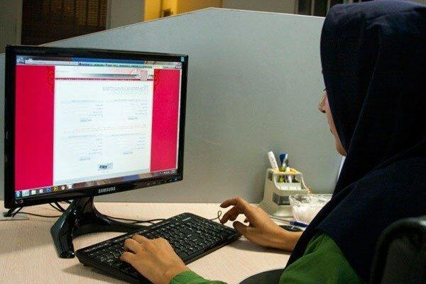 تمدید مهلت ثبت نام کارشناسی ارشد فراگیر دانشگاه پیام نور
