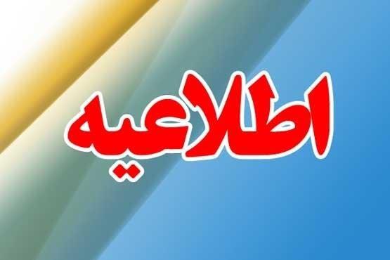اطلاعیه وزارت رفاه درباره مشمولان طرح حمایت معیشتی