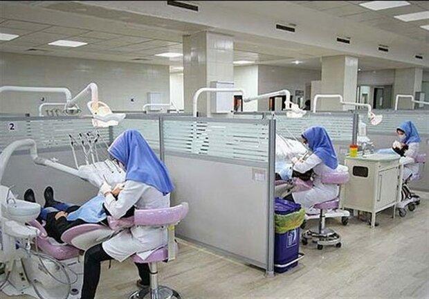 سلامت دندان ها نباید با کارهای زیبایی به خطر بیافتد