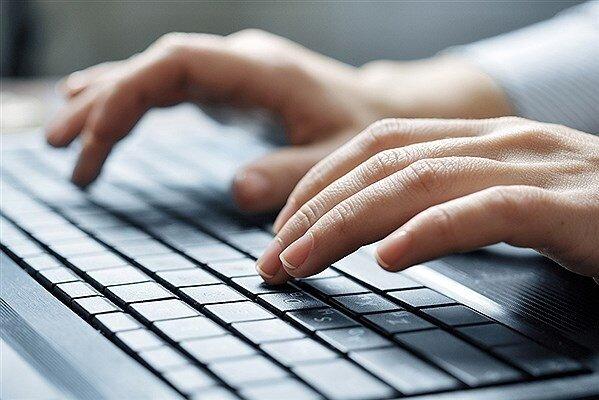 آغاز تکمیل ظرفیت پذیرش مقطع کارشناسی بدون آزمون دانشگاه آزاد