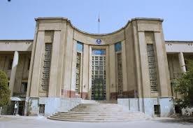 بازسازی ظاهر و فضای فیزیکی دانشکده پزشکی دانشگاه تهران