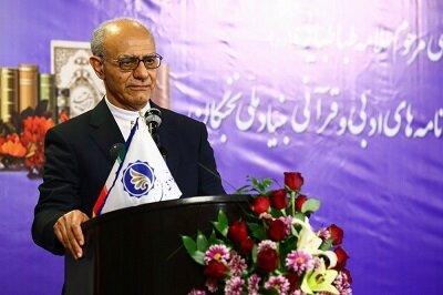 استاد دانشگاه علوم پزشکی مشهد برگزیده پنجمین دوره جایزه علامه طباطبایی شد