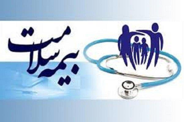 استقرار پایگاه برخط درمان بیمه شدگان تا پایان سال محقق میشود