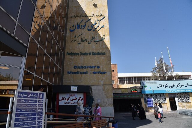 بیمارستان 51 ساله کودکانِ کشور و بیماریهای گرانی که بیمه نیستند