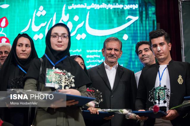 جزئیات برگزاری چهارمین جشنواره جایزه ملی ایثار اعلام شد