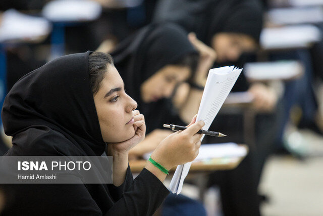 اعلام کدرشتههای جدید ثبت نام در مقطع کاردانی موسسات غیردولتی