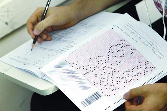 ثبت نام بیش از ۴۸۱ هزار داوطلب در آزمون ارشد/برگزاری آزمون از ۲۸ فروردین ۹۹