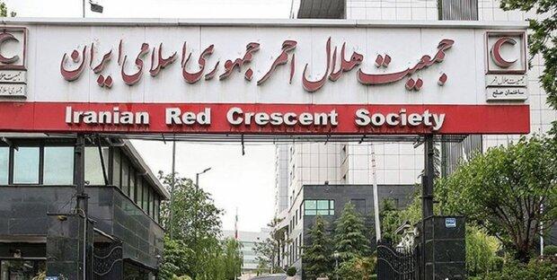 مجلس با تحقیق و تفحص از هلال احمر موافقت کرد