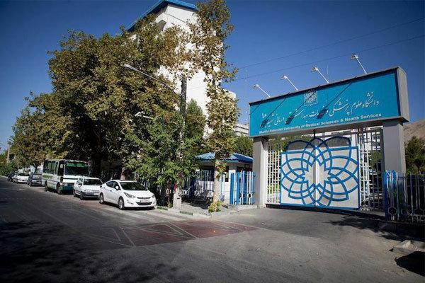 مشکلات شورای صنفی دانشجویان علوم پزشکی شهید بهشتی مطرح شد