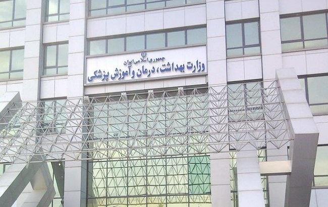 از انتصابهای وزارت بهداشت چه خبر؟