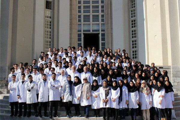 دانشگاه علوم پزشکی تهران دانشجویان انتقالی از خارج را نمی پذیرد