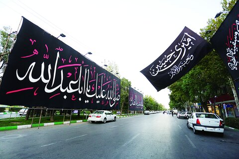مشهد جامه سیاه کرد
