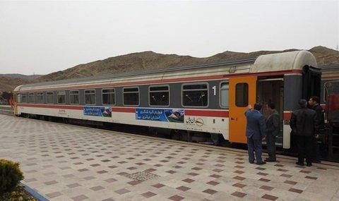 ورود چهارمین قطار گردشگری به نیشابور