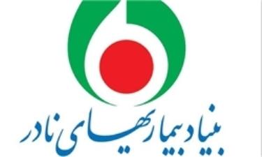 اطلس جدید بیماری های نادر ایران منتشر شد