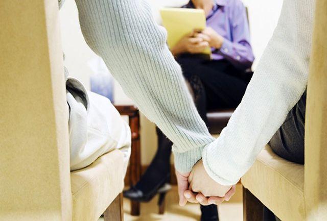 کاهش آمار طلاق با مشاوره پیش از ازدواج