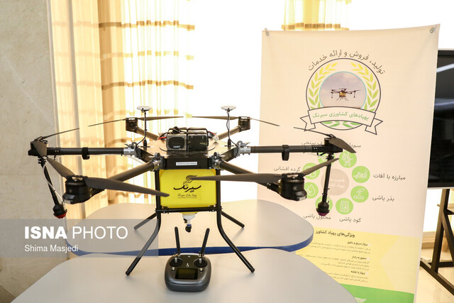 اعلام آمادگی وزارت جهاد کشاورزی برای حمایت از فناوریهای نوین کشاورزی/کنترل رنجره نخلستانها