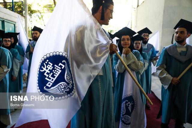 ورود ۴۵ رتبه تکرقمی کنکور به دانشگاه تهران