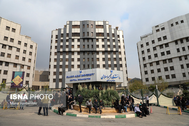 سازمان مرکزی و واحدهای دانشگاه آزاد استان تهران فردا دایر نیست
