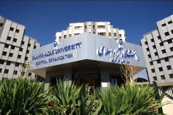 فراخوان جذب اعضای هیئت علمی دانشگاه آزاد بهزودی اعلام میشود