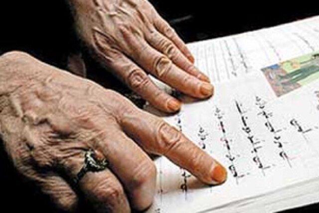 قرار است  ۱۸ تا ۲۰ هزار بیسواد در خراسان شمالی تحت پوشش امر سوادآموزی قرار گیرند