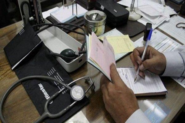 درآمدهای کلان پزشکی سهم عده ای قلیل است