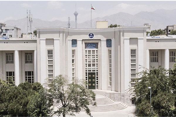 امتحانات دوشنبه دانشگاه علوم پزشکی تهران به روز دیگری موکول شد