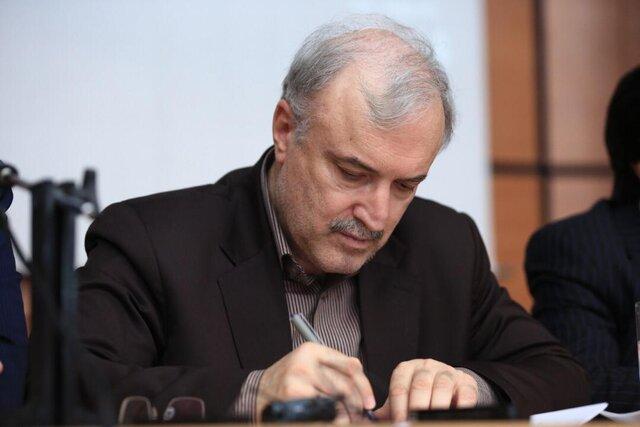 تسلیت وزیر بهداشت به مناسبت درگذشت عضو کمیسیون بهداشت و درمان مجلس