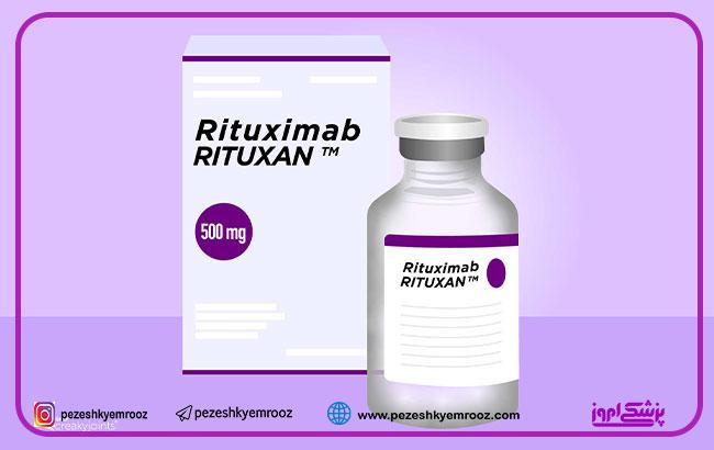 تاثیر داروی ریتوکسیماب بر درمان بیماری اسکلروز سیستمیک